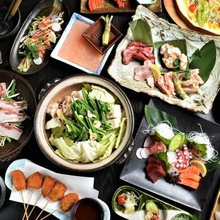 ◆各種ご宴会にピッタリ♪飲み放題付で4,000円より♪