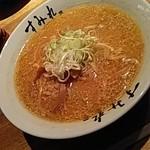 77974506 - 味噌(普通盛)
