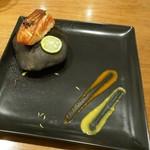 シャトン - 八幡平サーモンの炭焼き