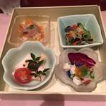 西洋懐石アンシャンテ - 前菜