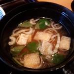 神楽坂 料理 やま本 - 味噌汁