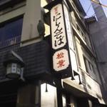 77977825 - 京都市祇園