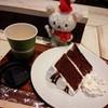 ホノルルコーヒー - 料理写真:マカダミアンナッツチョコシフォンケーキ、ソイラテ