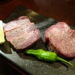ヤキニク ルース - 厚切り牛タン2枚(1,650円)