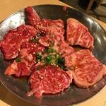 味ん味ん 町田店 - 和牛上カルビ