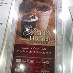 ブルディガラ エクスプレス スバコ・JR京都伊勢丹店 - これ美味そー(*´﹃`*)