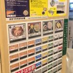 四谷 政吉 - この日はかけ蕎麦系品書きは150円引き