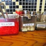 ラー麺 ずんどう屋 - 紅生姜も必須!