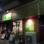 BOUNO参丁目 - お店は荒戸と港町の交差点の真ん中位にあります。