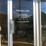 キングダムカレー -