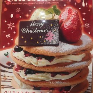 ●期間限定●クリスマスパンケーキ☆