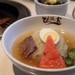 ぴょんぴょん舎 - 冷麺焼肉ランチ1580円 冷麺