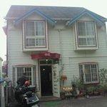 炉蓮2 - 温泉街から外れた かわいいお店