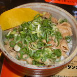 京都ラーメン研究所 - 豚しょうが丼
