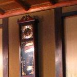 郷土料理 味の館 ふる里 - 時計もアナログ 08/09