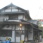 郷土料理 味の館 ふる里 - 時代を感じる建物です 08/09