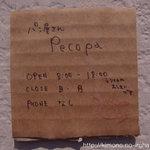 ペコパ -