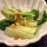 身土不二 - 旬の野菜をおひたしで。