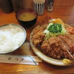 かつ平 - ヒレ海老ライス 1500円