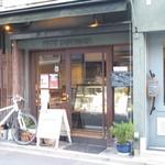 78001387 - 仏光寺通りの小さなお店