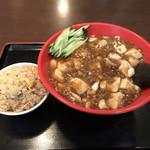 78002798 - 汁なし麻婆麺とミニチャーハン