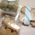 こうもり菓子 - 3種類のクッキー