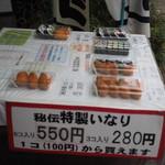 78003325 - 1コ100円から買えます
