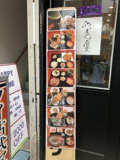 釣りあじ食堂 -