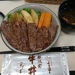 78006396 - 黒毛和牛のステーキ丼の単品