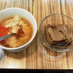 78006690 - スープ&デザート