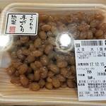 駿河屋 - 煮豆