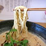濃厚担担麺 博多 昊 -