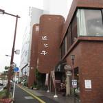 近江牛レストラン ティファニー - 近江八幡駅から徒歩3分