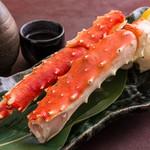 炭火Dining 縁 -