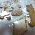 坂田焼菓子店 - くま・ミント・クリスマスジンジャーマン 3種類のクッキーを頂きました♬
