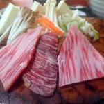 柊 - 朴葉味噌