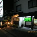 そば切り丸花 - 店舗外観(南鳩ヶ谷駅徒歩2分)
