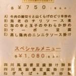 78015573 -