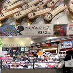78016859 - ドルチェ フェリーチェ エキュート上野店