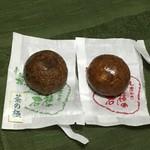 満月堂 - 料理写真:
