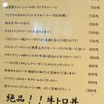 彩波 - 2017.12 フードメニューその5