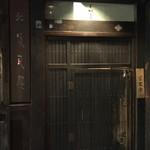 78019592 - 入り口