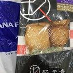 ANAフェスタ - さつま揚げ(*´ω`*)