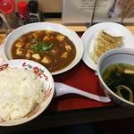 一番亭 三島駅前店 -