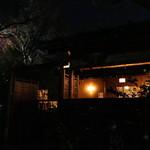 Mizai - 八坂神社を抜けると