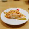 炙り寿司 虎 - 料理写真:炙りトロサーモン