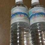 トライアル - ドリンク写真:富士山天然水 29円×2