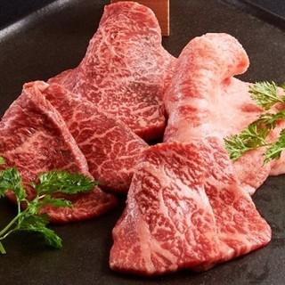厳選した黒毛和牛赤身肉の希少部位をご堪能下さい!