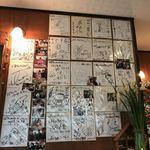 ぱんのみみ - 芸能人のサイン