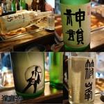 楽彩 - 奈良のお酒達